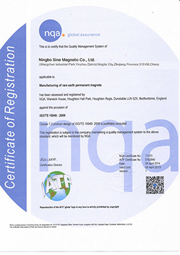 TS16949:2009